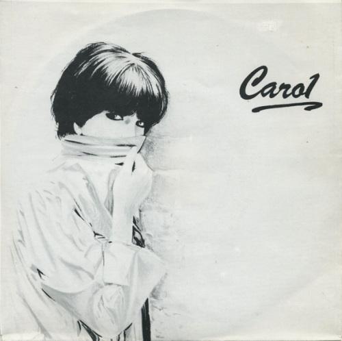 Ebm-05-carol
