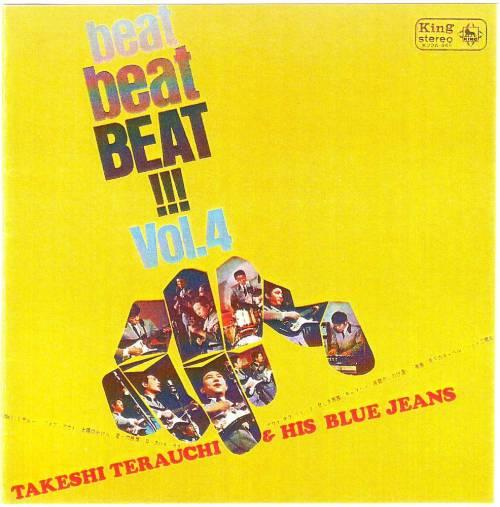 Beat_beat_beat_vol_4